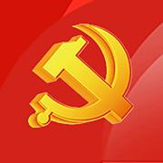 卓资智慧党建1.1.2 手机版