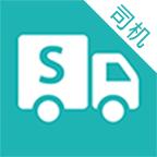 斯菲尔物流app3.5.6 免费版