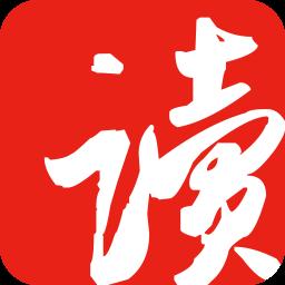 网易云阅读手机客户端6.4.4 最新版