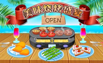 经营烧烤店游戏