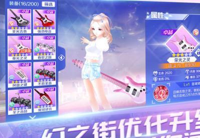 QQ炫舞伴�H2.0