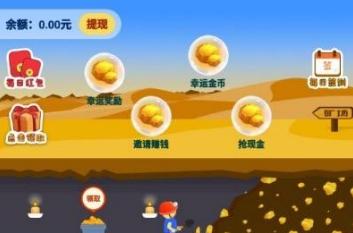 游戏赚钱软件:是否有用于玩游戏的赚钱软件?