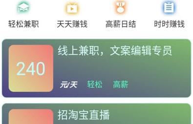 青瓜兼职赚钱app