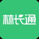 林长通(火灾上报)2.0.6 安卓版