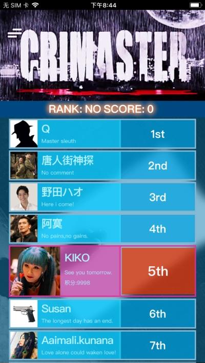 唐人街探案2犯罪大��app截�D