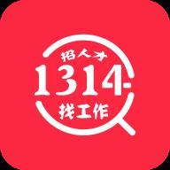 1314求职招聘app1.1.0 最新版