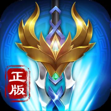 修仙之北冥神功手游1.0 官方安卓版