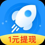 趣加速app1.1.1 安卓赚钱版