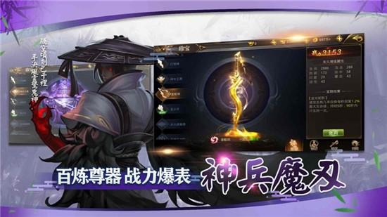�K�O武林�X醒官方版截�D