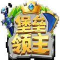 堡�绢I主游��1.0官方版