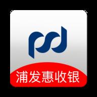 浦发银行收银宝app