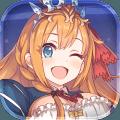 公主�B�Y�Y包版2.4.6��服��w字版