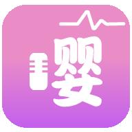 嘤嘤语音交友app