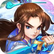 仙剑圣地手游1.1官方正版