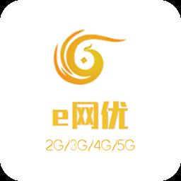 e网优信号强弱检测工具