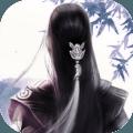 仙侠第一放置九游版4.0.4安卓版