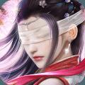 仙�羝婢�官方版1.0 最新版