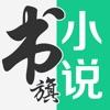 ��旗小�fios版4.1.24 官�W�O果版