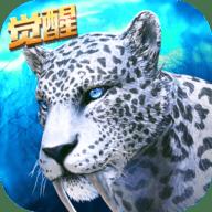 英灵幻想折扣版1.0果盘福利版