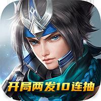 三���⒒晏O果版1.0福利版