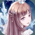 璀璨女王公�y版1.0.1 官方版