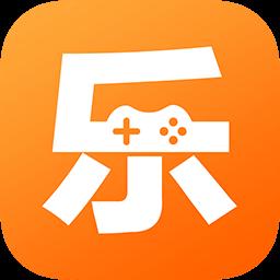 乐乐正版游戏盒子app