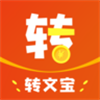 �D文����Xapp1.0.3 最新版