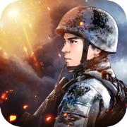 士兵集结无限资源版1.0 破解版