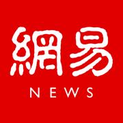 �W易新�客�舳�68.00官�W�O果版