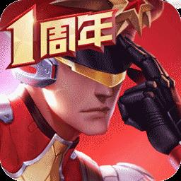 枪火战神无限大招7.7.0紫金内购版