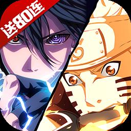 火影�o�g�z手游ios版1.0.7iPhone版