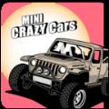 迷你��狂汽�(MiniCrazyCars)官方版