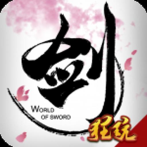 qq小游戏飞剑四海h5