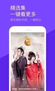 �v�微�app截�D
