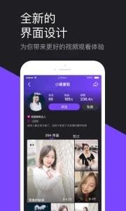 腾讯微视app截图
