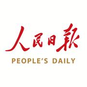 人民日报苹果客户端7.2.2.3 ios苹果版