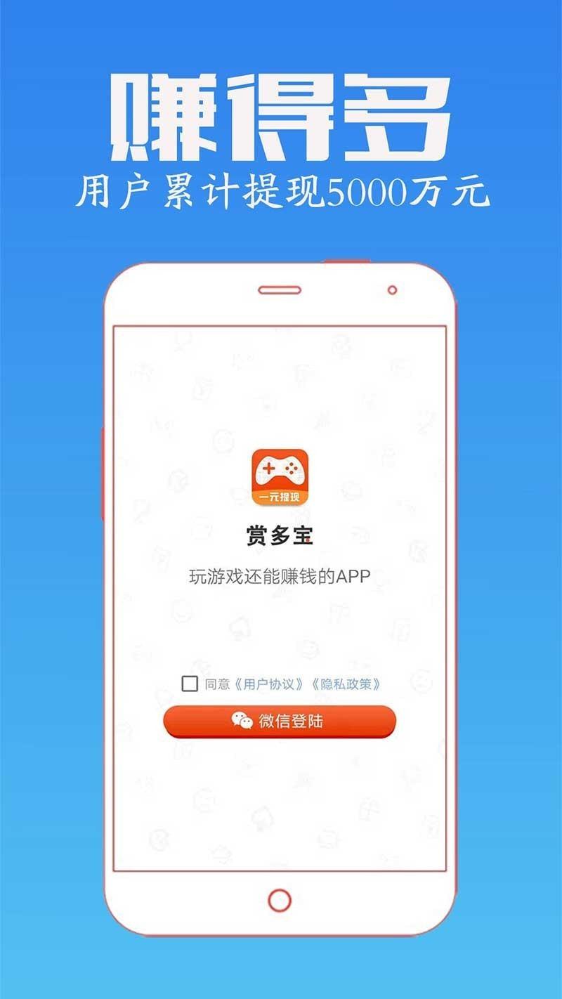 牛帮app下载app送36元彩金版截图