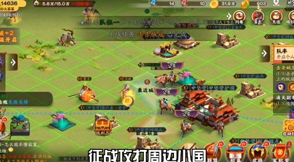 胡莱三国3tv版截图