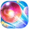 球球英雄HD游��1.5.4官方版