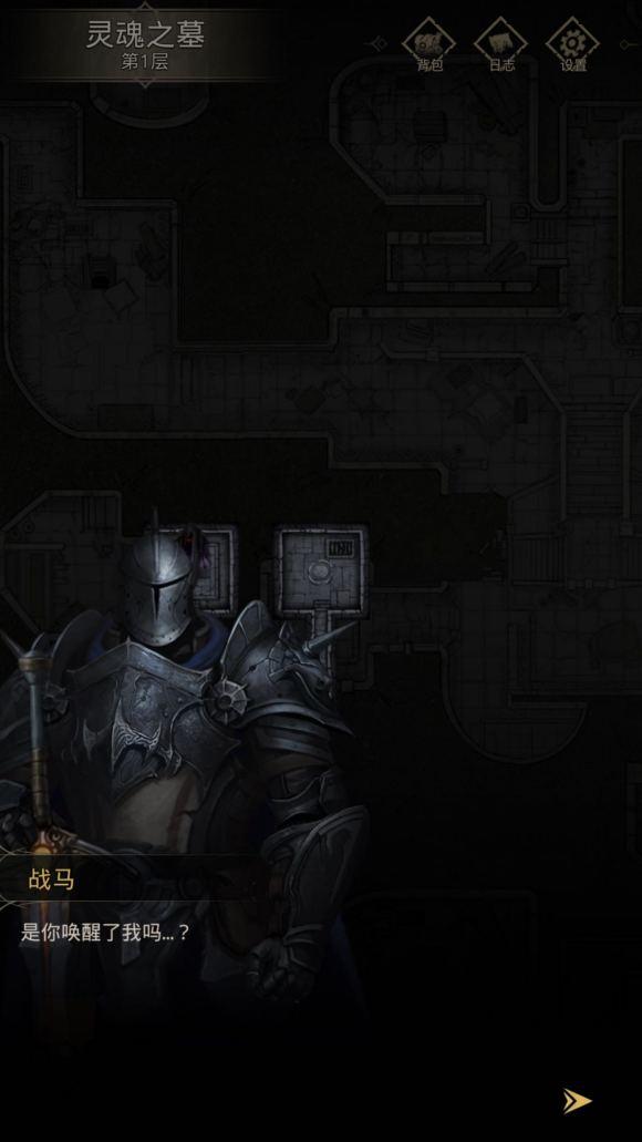 地下城堡3魂之诗(地堡与精灵)截图