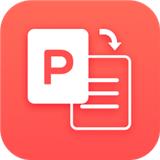 嗨格式PDF转换成Word转换器