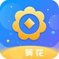 葵花�D�D�l��X1.0.0 �t包版