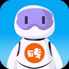 砖助智能微商助手app