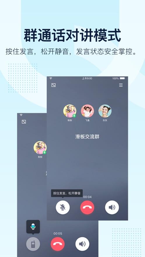 手机QQ2020苹果版(手机QQ iPhone版)截图