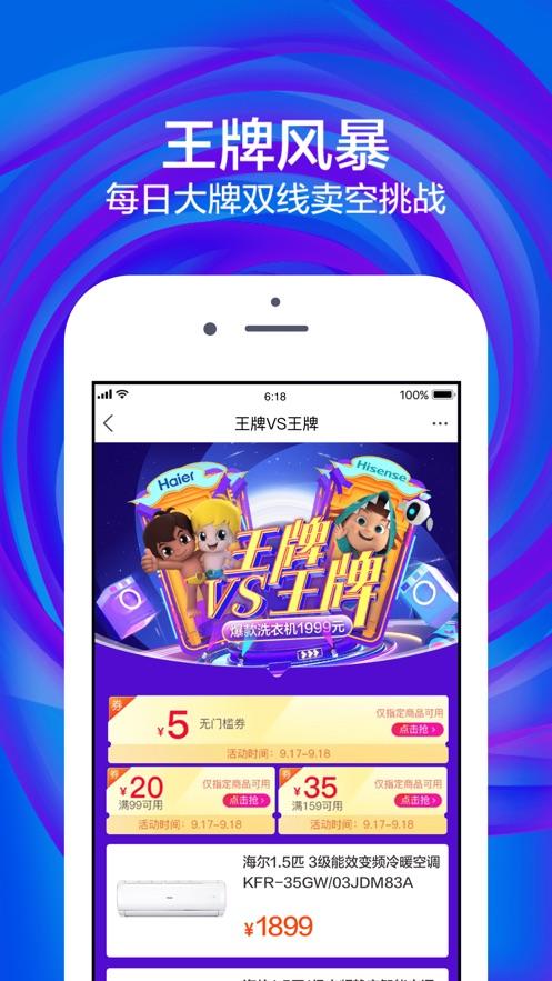 �K��易�手�C客�舳�iPhone版截�D