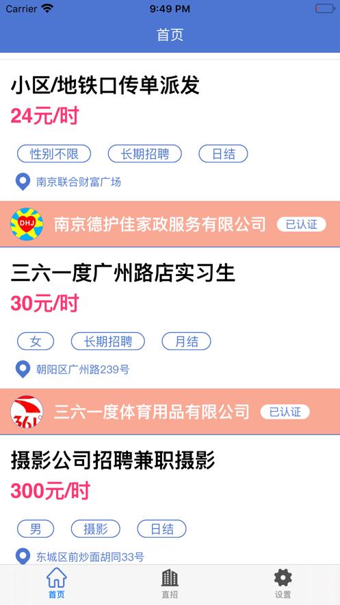 艾�Z兼�app截�D