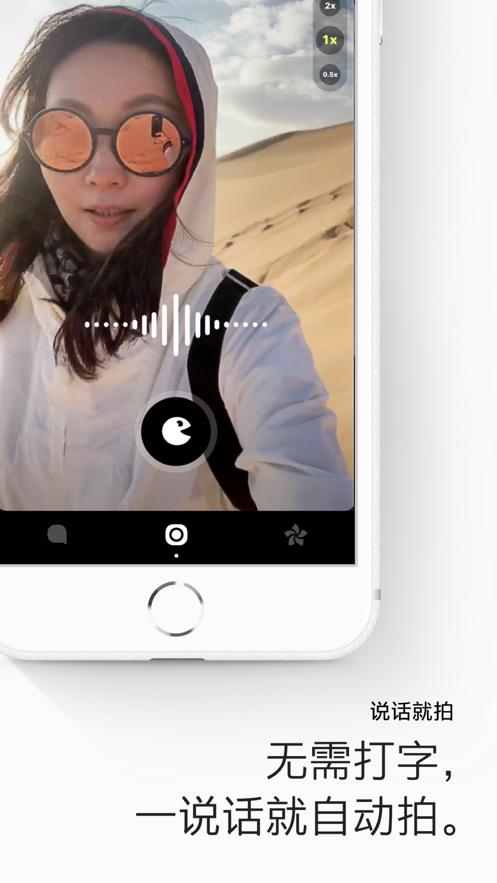 ��音��l短信app截�D