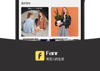 范��FANR手�C版