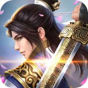 剑之传说快意厮杀闯江湖1.0最新版