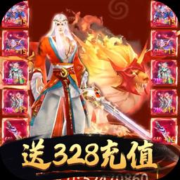 剑灭逍遥华为版1.0互通版